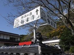 102 9月鳥取ツー.jpg