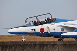 151  ブルーがキタ(11月).jpg