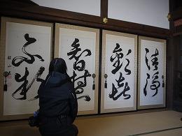 159 大願寺.jpg