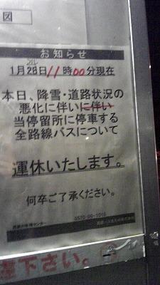 160125_182007.jpg