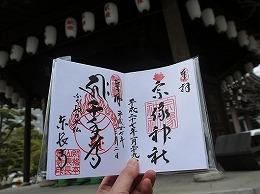 18  2月博多おかめ巡り 東長寺.jpg