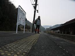 18  四王寺の滝 ちゃつさんと(2月).jpg