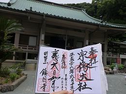 81 鎮国寺(6月).jpg