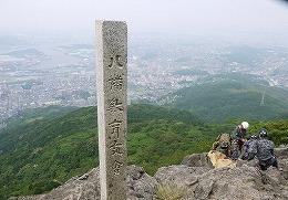83 皿倉山.jpg