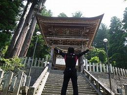 87  阿蘇ツー 小国両神社.jpg