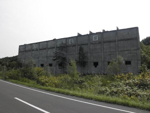 羽幌炭鉱 選炭工場.jpg