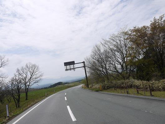 P1270263.jpg