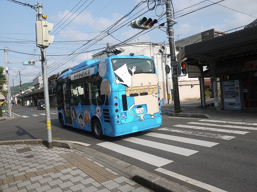 P1270999.jpg
