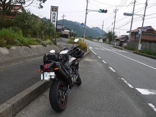 P1290760.jpg