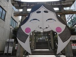 10  1月岡田宮 おかめ巡り.jpg
