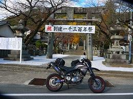 120 11月香春神社.jpg
