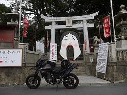 12  1月 白山神社 おかめ巡り.jpg