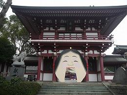 15 1月篠崎八幡神社 おかめ巡り.jpg