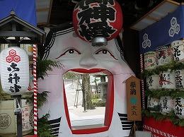 20 2月博多おかめ巡り 櫛田神社.jpg