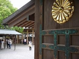 80  宗像神社.jpg