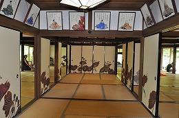 99  京都.jpg