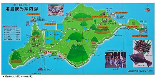 姫島2.jpg