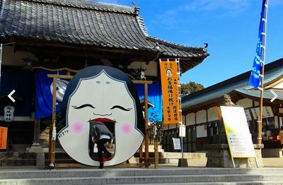 広島高尾神社.jpg