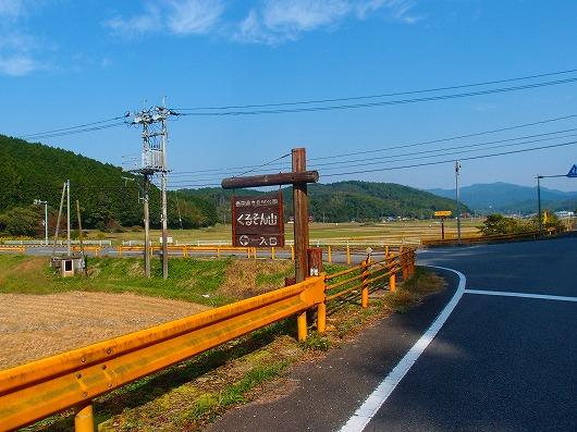 PA200827.jpg